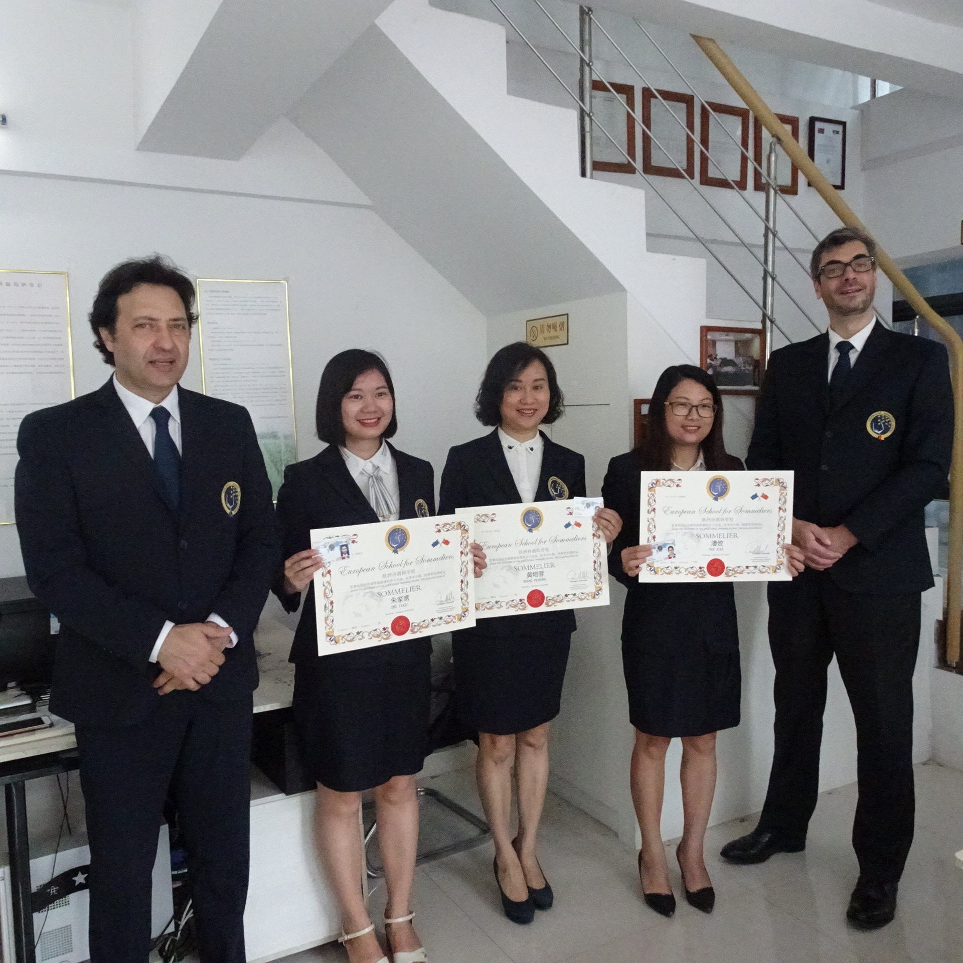 Sommelier Diploma China